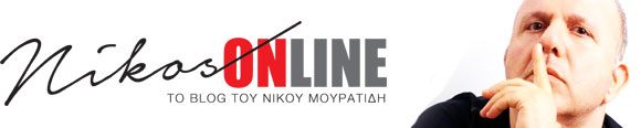 nikosonline,gr