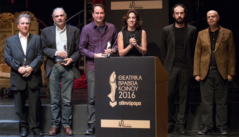 Θεατρικά Βραβεία 2016, Μέγαρο Μουσικής Αθηνών