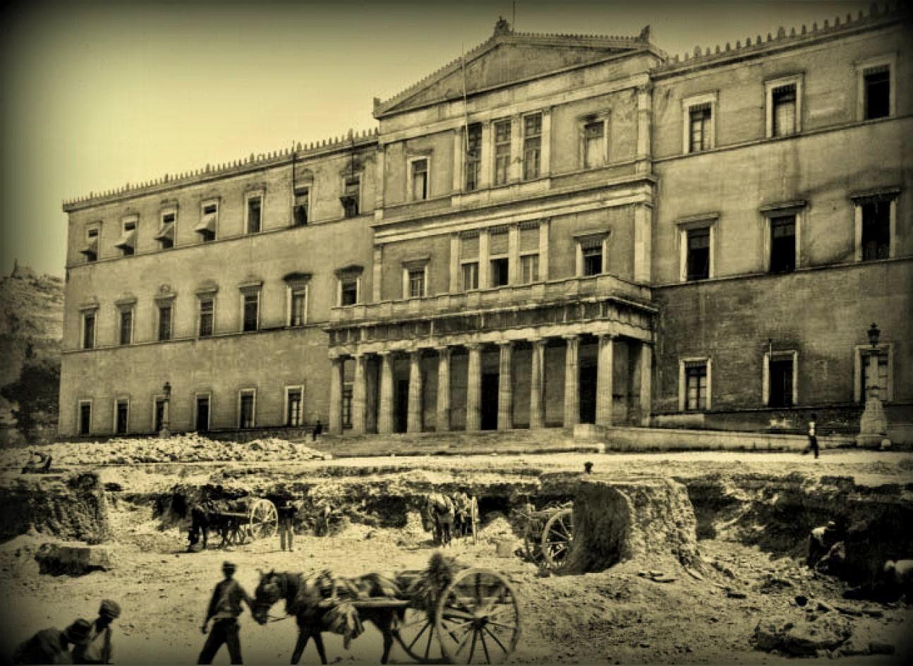 Παλιά ανάκτορα Αθήνας, Βουλή