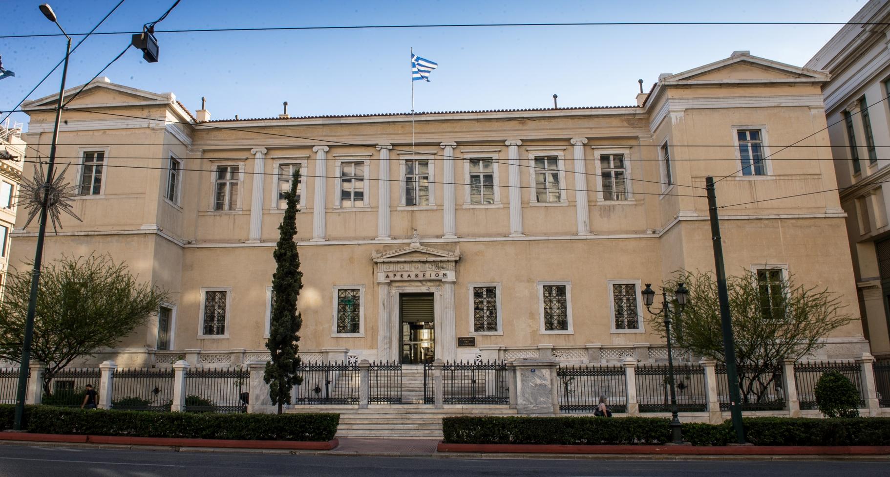 Απόστολος Αρσάκης, Εθνικός ευεργέτης, Αρσάκειο Μέγαρο, Apostolos Arsakis, nikosonline.gr