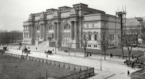 Μητροπολιτικό Μουσείο Τέχνης στην Νέα Υόρκη.