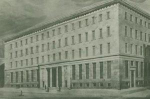 Τράπεζα της Ελλάδας