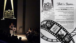 Σταμάτης Κραουνάκης, Νίκος Μουρατίδης, Ελίνα Λεβέντη, Λεμεσός, Κύπρος, cyprus, επίδειξη μόδας, nikosonline.gr