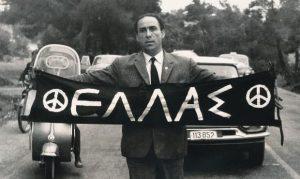 Γρηγόρης Λαμπράκης, Grigoris Lamprakis