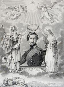 Otto of Greece, Βασιλιάς Όθων