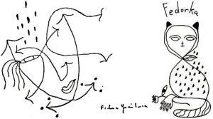 Federico García Lorca, Ισπανός ποιητής, ζωγραφική, Φεντερίκο Γκαρθία Λόρκα, zografiki, nikosonline.gr,