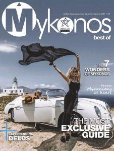 Anna Vissi, Άννα Βίσση, Star Academy,Summer Hotel Ερμού, Mykonos, JACKIE O' Beach Club, nikosonline.gr