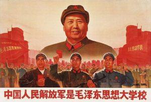 Μάο Τσετουνγκ, Mao Zedong,