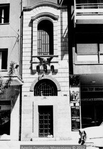 Ακαδημίας 58A, ΕΚΘΕΣΗ ΖΩΓΡΑΦΙΚΗΣ, SECRETEXPO, ERNST ZILLER, ΕΡΝΣΤ ΤΣΙΛΕΡ, nikosonline.gr
