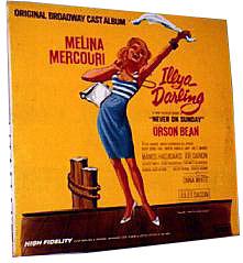 Ilya Darling: 50 χρόνια πριν στο Broadway, Never On sunday, musical, 1967, N.Y N.Y, θέατρο Μπρόντγουέϊ, Μελίνα Μερκούρη,MELINA MERCOURI, nikosonline.gr