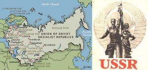 Ένωση Σοβιετικών Σοσιαλιστικών Δημοκρατιών (Ε.Σ.Σ.Δ.), USSR, ΤΟ BLOG ΤΟΥ ΝΙΚΟΥ ΜΟΥΡΑΤΙΔΗ, nikosonline.gr,