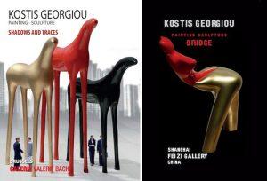 ΚΩΣΤΗΣ ΓΕΩΡΓΙΟΥ, ΖΩΓΡΑΦΟΣ, ΓΛΥΠΤΗΣ, KOSTIS GEORGIOU, ART, PALAIO FALIRO, AGGELOS, nikosonline.gr