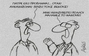 SOCIAL MEDIA, LANTHIMOS, ΚΩΣΤΗΣ ΓΕΩΡΓΙΟΥ, FACEBOOK, ΣΕΛΙΔΕΣ, ΚΟΙΝΩΝΙΚΗΣ ΔΙΚΤΥΩΣΗΣ, nikosonline.gr