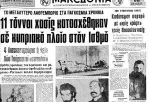 Βασίλης Τσιτσάνης - «Το βαπόρι απ΄ την Περσία», Vasilis Tsitsanis, ΤΟ BLOG ΤΟΥ ΝΙΚΟΥ ΜΟΥΡΑΤΙΔΗ, nikosonline.gr,