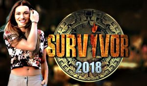 Survivor 2, ΣΚΑΙ, ΕΛΛΑΣ, SURVIVOR GREECE 2018, TV, ΤΗΛΕΟΡΑΣΗ, RIALITI EPIVIOSIS, nikosonline.gr