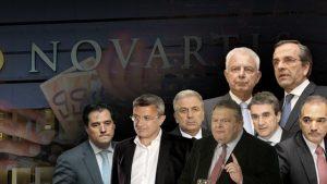 NOVARTIS, NEA DIMOKRATIA, ΝΔ, ΜΙΖΕΣ, ΒΡΩΜΙΚΟ ΧΡΗΜΑ, ΣΚΑΝΔΑΛΟ, SKANDALO, nikosonline.gr