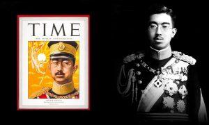 αυτοκράτορας Χιροχίτο, Ιαπωνία, Japan, Hirohito, ΤΟ BLOG ΤΟΥ ΝΙΚΟΥ ΜΟΥΡΑΤΙΔΗ, nikosonline.gr,