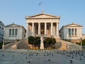 Η μεγάλη μετακόμιση, GREEK NATIONAL LIBRARY, ETHNIKI VIVLIOTHIKI ELLΑDAS, VIVLIA, ΒΙΒΛΙΑ, ΙΔΡΥΜΑ ΣΤΑΥΡΟΣ ΝΙΑΡΧΟΣ, nikosonline.gr,