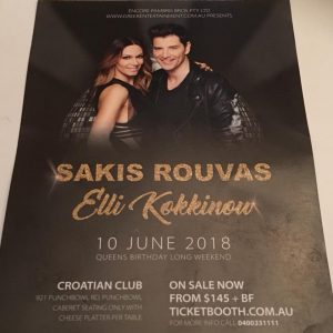 ARPAXTES, TOUR, MOUSIKI, SAKIS ROUVAS, ELLI KOKKINOU, AUSTRALIA, nikosonline.gr