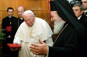 Πάπας Ιωάννης Παύλος Β' - Ελλάδα, Pope Paul II in Greece, ΤΟ BLOG ΤΟΥ ΝΙΚΟΥ ΜΟΥΡΑΤΙΔΗ, nikosonline.gr