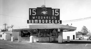«McDonald's», ΤΟ BLOG ΤΟΥ ΝΙΚΟΥ ΜΟΥΡΑΤΙΔΗ, nikosonline.gr