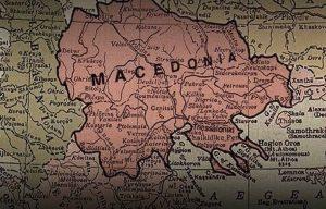 ΜΑΚΕΔΟΝΙΑ, MACEDONIA, nikosonline.gr