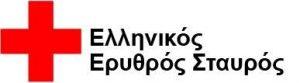 Ελληνικός Ερυθρός Σταυρός, HELLENIC RED CROSS, ΤΟ BLOG ΤΟΥ ΝΙΚΟΥ ΜΟΥΡΑΤΙΔΗ, nikosonline.gr