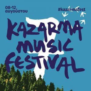 KAZARMA HOTEL, MUSIC, FESTIVAL, NIKOS MOURATIDIS, NEA TALENTA, nikosonline.gr