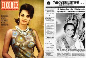Κορίνα Τσοπέη, Corina Tsopei, ΤΟ BLOG ΤΟΥ ΝΙΚΟΥ ΜΟΥΡΑΤΙΔΗ, nikosonline.gr