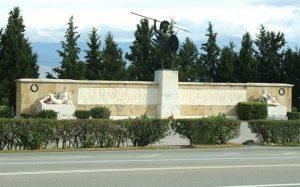 THERMOPYLES, LEONIDAS, 300, AGALMA, MNIMEIO, KAMENA VOURLA, SPARTI, OMOGENEIS, nikosonline.gr
