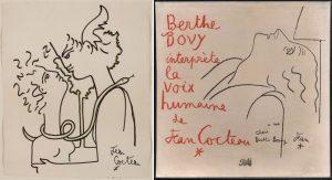 Jean Cocteau, Μουσείο, Picasso, mouseio, zografos, surrealism, kallitexnis, nikosonline.gr
