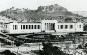 Αρχαιολογικό Μουσείο Αθηνών, Arxaiologiko moyseio Athinon, ΤΟ BLOG ΤΟΥ ΝΙΚΟΥ ΜΟΥΡΑΤΙΔΗ, nikosonline.gr
