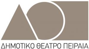 Russian Ballet Theater, DIMOTIKO PEIRAIA, BALETO, STAXTOPOUTA, CINDERELLA, PAIDIKO THEATRO, nikosonline.gr