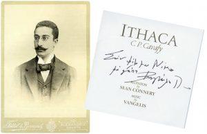 Γεννήθηκε και πέθανε 29 Απριλίου, Poems, Constantinos Cavafy, Κωνσταντίνος Καβάφης, ποιητής, Αλεξάνδρεια, nikosonline.gr