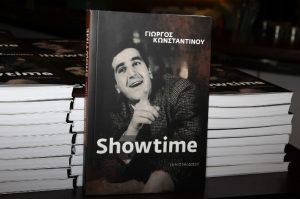 ΓΙΩΡΓΟΣ ΚΩΝΣΤΑΝΤΙΝΟΥ, εντελώς ατάλαντος, ΗΘΟΠΟΙΟΣ, ΚΩΜΙΚΟΣ, GIORGOS KONSTANTINOU, ACTOR, Ελληνικός κινηματογράφος, nikosonline.g