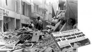 Σεισμός Θεσσαλονίκη, Earthquake Thessaloniki, ΤΟ BLOG ΤΟΥ ΝΙΚΟΥ ΜΟΥΡΑΤΙΔΗ, nikosonline.gr
