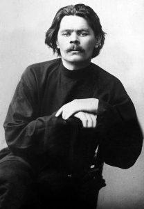 Maxim Gorky, Μαξίμ Γκόρκι, ΤΟ BLOG ΤΟΥ ΝΙΚΟΥ ΜΟΥΡΑΤΙΔΗ, nikosonline.gr