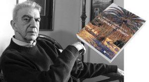 Τα 13 καλύτερα Ελληνικά βιβλία, best books of the decade 2010-2019, Greek books, Δεκαετία 2010-2019, μυθιστορήματα, διηγήματα, συγγραφείς, nikosonline.gr