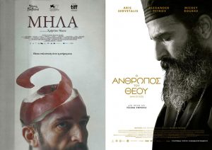 Οι Έλληνες το 2020, GREEKS 2020, ART, ANASKOPISI, THEATRO, KOINONIA, ΘΕΑΤΡΟ, ΚΑΛΛΙΤΕΧΝΕΣ, ΚΟΙΝΩΝΙΑ, ΟΙ ΚΑΛΥΤΕΡΟΙ, nikosonline.gr