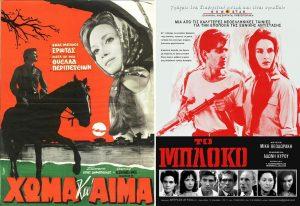 Αλεξάνδρα Λαδικού, Μακριά απ' το αγριεμένο πλήθος, ηθοποιός, θέατρο, Alexandra Ladikou, theatro, nikosonline.gr